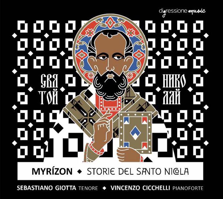 MYRIZON – Storie del Santo Nicola